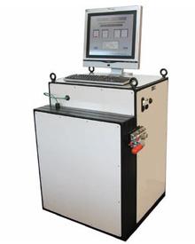 Rapiscan - TSA BM185 Small Item Waste Monitor