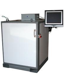 Rapiscan - TSA BM285 Barrel and Waste Monitor
